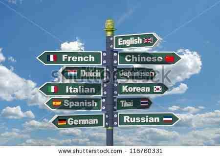 ¿Cómo mejorar inglés de manera autodidacta?