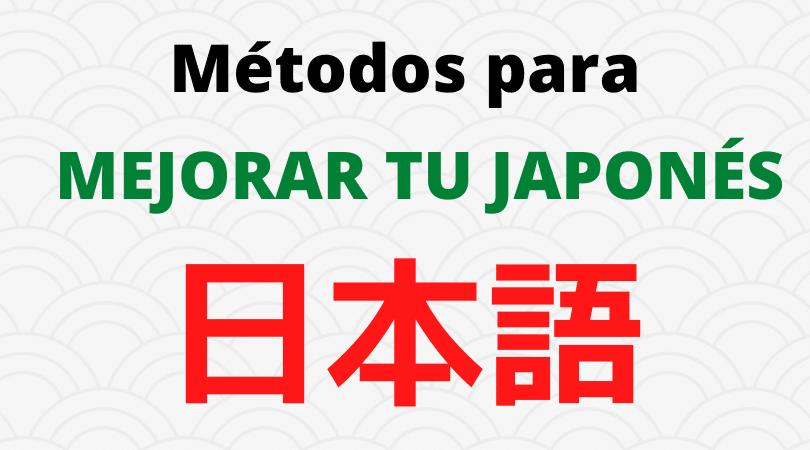 ¿Qué es lo primero que hay que aprender en un idioma?